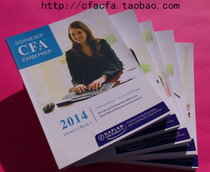 ȫ��2014��CFA Level 2 Schweser Study Notes��qbank+ҕ�l A�ײ�