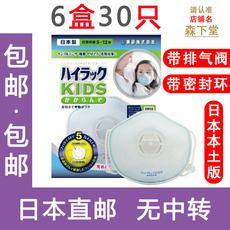 Защитная маска Japan research KOKEN PM2.5