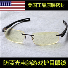 Gunnar anti blue light radiation protection EDGE anti fatigue computer game eye glasses Razer DESMO
