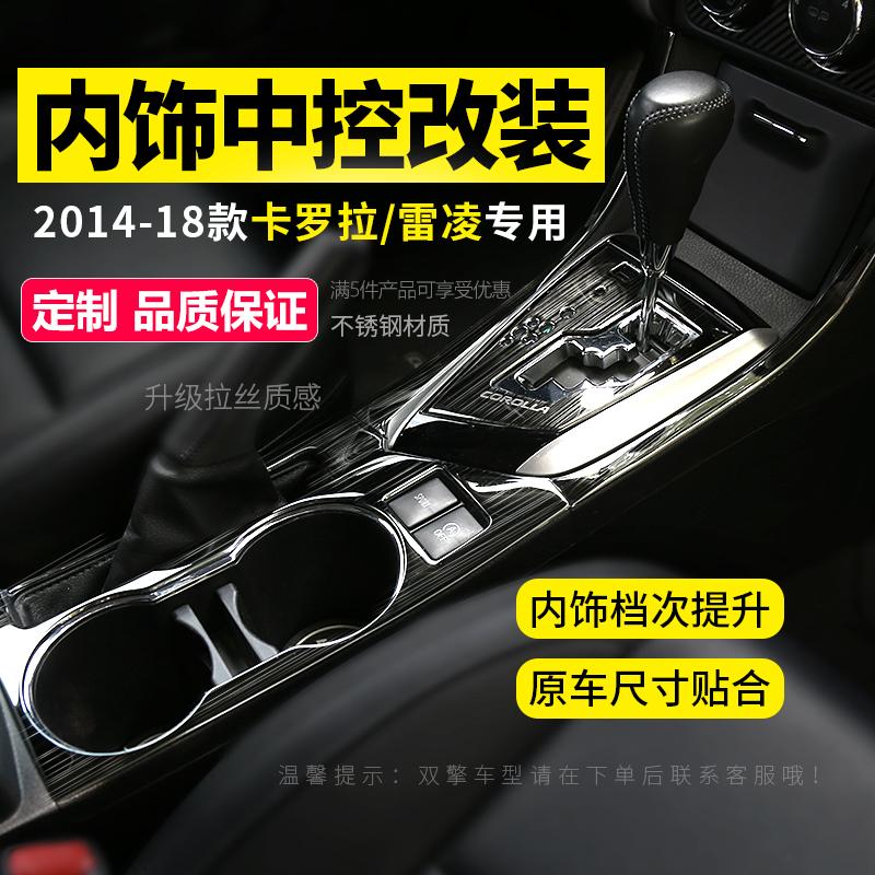 丰田卡罗拉中控固定|丰田卡罗拉中控排名|丰田卡罗拉中控配件