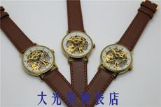 Винтажные наручные часы Инвентаризация новые продукты