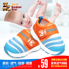 Baby shoes with non-slip soles Rainbow
