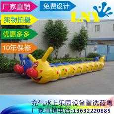 Оборудование для водных развлечений Inflatable blue