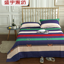 Shengyu home textile fashion printing worsted sheet quilt cover single bed sheet multi precious spinning sheet set multi color options