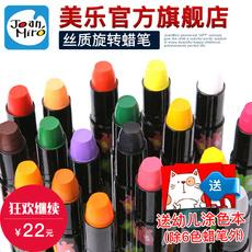 Детские карандаши Joan Miro