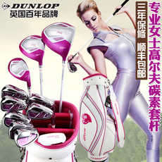 клюшка для гольфа Dunlop tourpink Tour