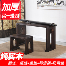 Китайский столик Wonderful home