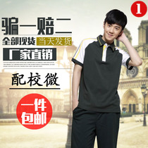 Middle school students in Dongguan school uniform junior high school school uniform school uniform summer cotton short sleeve t shirt City Unified School