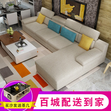 Диван Nine shihao furniture