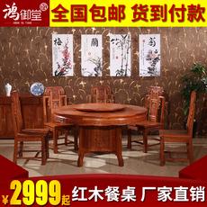 стол со стульями Hung/Yu tang