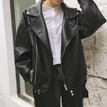Women's Spring Fashion Korean student jacket