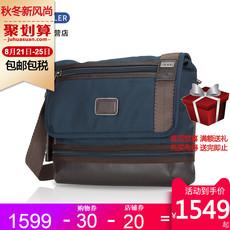 сумка Tumi 0222371nvy2 Alpha Bravo