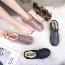 Net red new plush cotton one foot flat bottom short tube student female boots