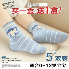 детские носки Shell step 6006 0-1-3-5