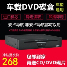 Чейнджер OTHER CD DVD USB DVD