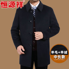 Пальто мужское Fazaya J961
