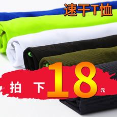 Быстросохнущая футболка GL/YD gl0523/85
