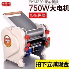 машинка для лапши Jun wife 750W