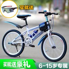 детский велосипед Shengwenda 20 7-8-9-10-11-12