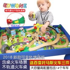 Инерционная игрушка для детей Edwone EDWONE100