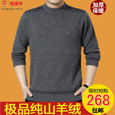 Men's sweater Others 886 2016