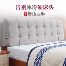 Подушка декоративная Bonler X001