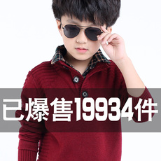 Children's sweater Royal rabbit 222 12-15