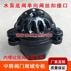 Клапан нижний Foot valve H12X-10 DN25