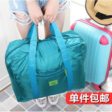 Foldable waterproof suitcase, tie rod, bagging, traveling, portable, handheld tie rod bag, tourist clothing receipt bag