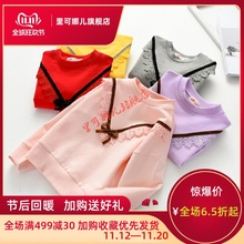 2019 spring and autumn women's sweater long sleeve base coat new small and medium children's T-shirt Korean autumn top