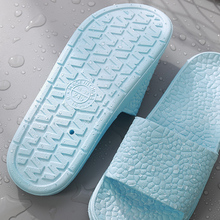 Summer new style home bath antiskid soft sole personalized slippers