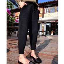 Autumn and winter loose, small feet, plush and thick Harun pants