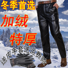 Leather pants Others 8868 PU