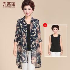 Одежда для дам Chophilly&co q1631