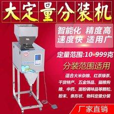 Разливочная машина Xin Li min