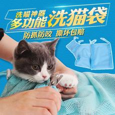 Сумка-переноска для животных