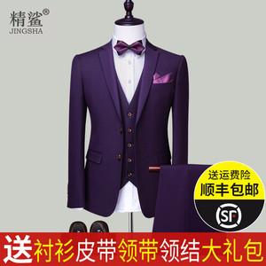 西服套装男士三件套商务正装职业西装修身伴郎新郎结婚礼服男秋季职业装