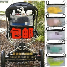 Spare parts for strollers OTHER Storage