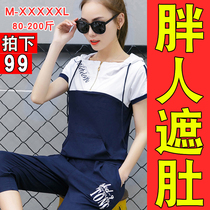 Fat fat sister mm plus fertilizer increased leisure sport suit