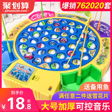 Baby kitten fishing children early teach Toys 2 sets 1-3 children 4-5-6 years old electric puzzle girl boy