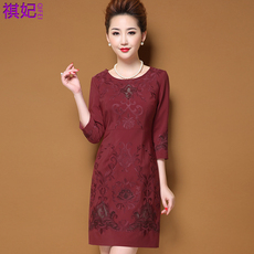 Clothing for ladies Qi Fei q2956