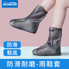 Rain shoes, women's rain proof, transparent children's rain boots, antiskid, thickened, wear-resistant and waterproof shoes cover, adult rain students' rain shoes cover