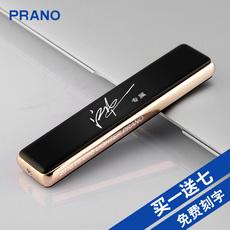 Газовая зажигалка Prano dyq/8888 USB DIY