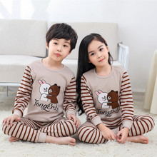 Children's autumn clothes, autumn pants suit, pure cotton men's and girls' underwear, spring and autumn thin baby middle and big children's cotton pajamas