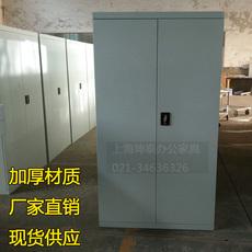 Шкаф для инструментов Shanghai kuntai