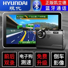 7 inch GPS navigator, vehicle loading truck, traffic recorder, electronic dog speed and reversing image integrated machine.