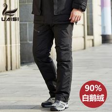 Insulated pants Uaisi um6166 2016