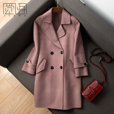 Women coat Sleep Wu 51711001 2017