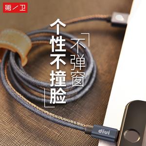 第一卫iPhone6数据线6S充电线器苹果5手机plus加长5s六7P短2米i6手机充电器
