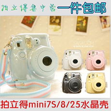 Чехол для Polaroid Mini7s825